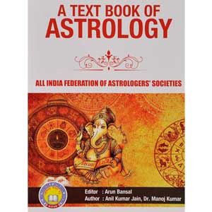 astrology_product