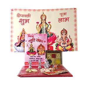 Deepawali_Pujan_Kit