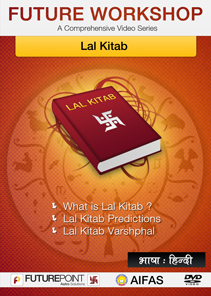 lal kitab kundli matchmaking in hindi Free kundli horoscope matching matrimony online horoscope today's horoscope hindi kundli rashifal lal kitab those who have this yantra in free kundli match.