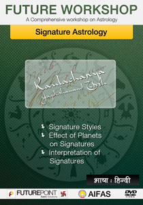 astrologer_product