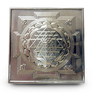 Buy aishwarya sriyantra online at Best Price | Future Point