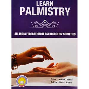 Palmistry book in hindi pdf free download
