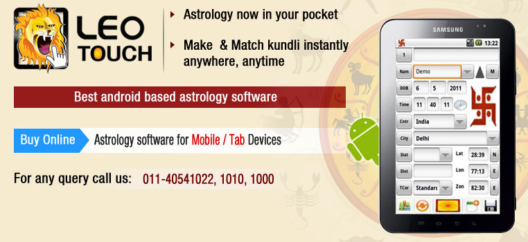 astrology software free  in hindi full version