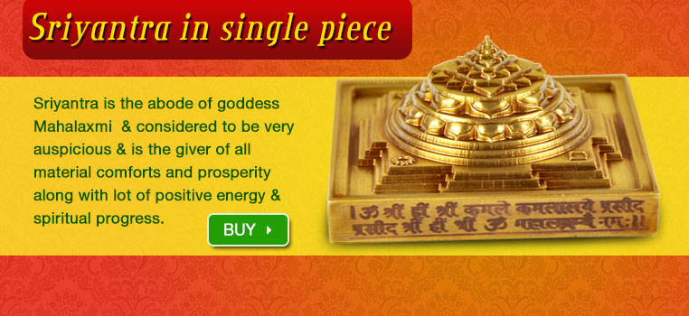 sriyantra-single-piece