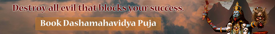 dashamahavidya_puja