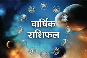 Free Horoscope for all Zodiac Sign | Future Point