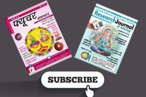 subscription-both-online